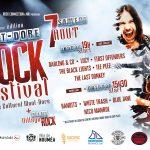 Groupes du Mont-Dore Rock Festival 2021